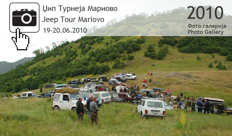 jeep tour mariovo 2010 4x4 off road