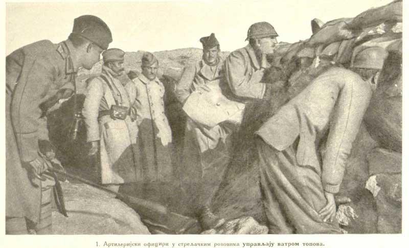 ww1-macedonian-salonika-thessaloniki-fronT02-01 1
